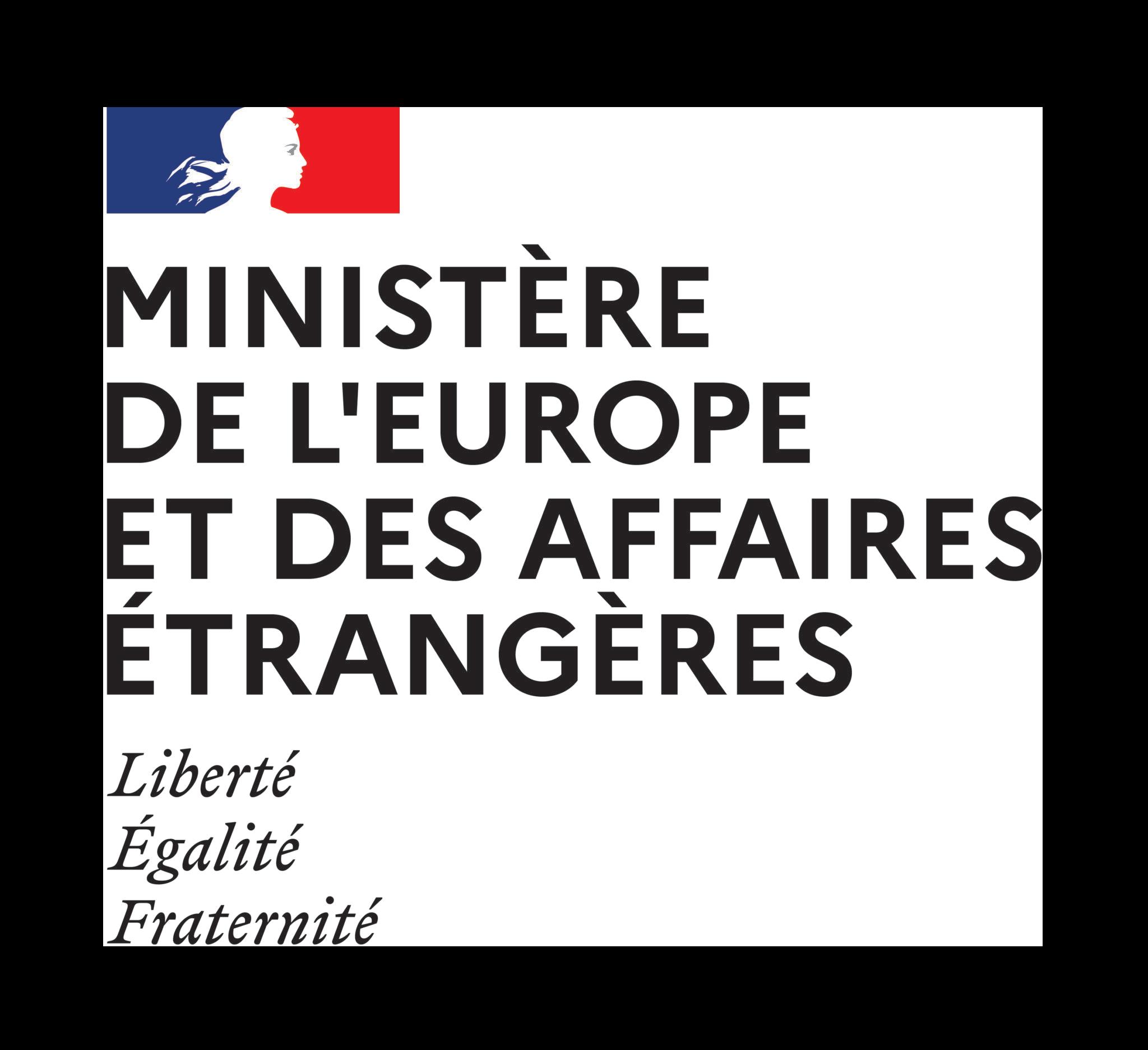 Ministère de l'Intérieur de la Guinée