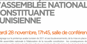 Conférence : Des minguettes à l'assemblée nationale constituante tunisienne